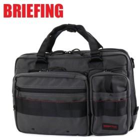 【送料無料!】ブリーフィング BRIEFING ビジネスバッグ ブリーフケース A4 LINER BRF174219 011 STEEL スチール メンズ