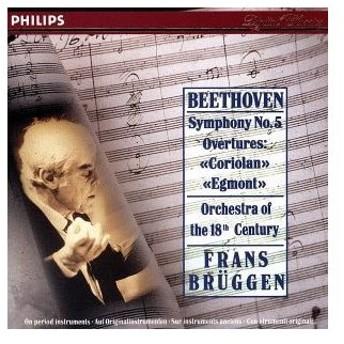 ベートーヴェン/交響曲第5番/フランスブリュッヘン