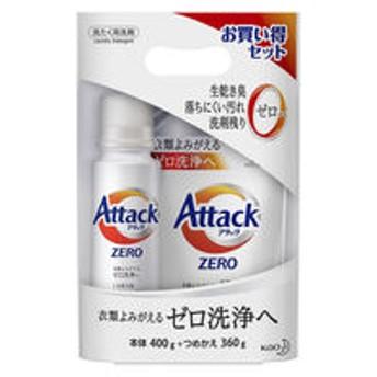 【数量限定】アタックゼロ(Attack ZERO) 本体(400g)+詰め替え(360g) 1セット 衣料用洗剤 花王