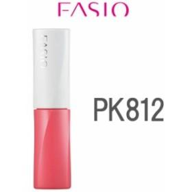ウォータリー ルージュ 【 PK812 】 6g コーセー ファシオ【取り寄せ商品】 - 定形外送料無料 -