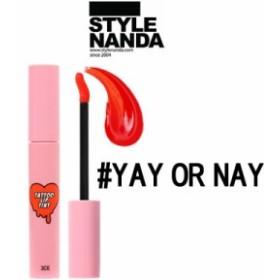スタイルナンダ 3CE タトゥーリップ ティント YAY OR NAY - 定形外送料無料 -