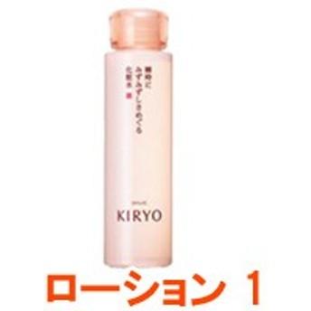キリョウ 資生堂 キリョウ ローション ( 1 ) 150ml [ shiseido KIRYO / 化粧水 / スキンケア ]