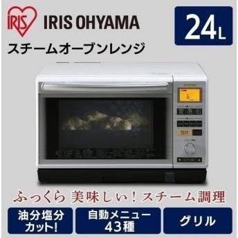 オーブンレンジ 安い フラット 電子レンジ シンプル スチームオーブンレンジ スチームオーブン アイリスオーヤマ 24L