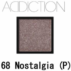 アディクション addiction ザアイシャドウ ザ アイシャドウ 【 68 ノスタルジア ( P )】 1g アディクション - 定形外送料無料 -
