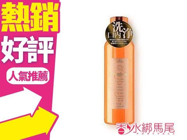 日本 蜂膠漱口水 600ml 大容量 一般型◐香水綁馬尾◐