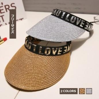 サンバイザー 帽子 ワイドサンバイザー 送料無料 レディース 麦わらハット UVカット クリップバイザー 女性用 麦わらサンバイザー つば広
