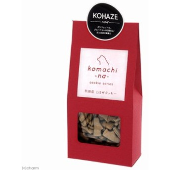 komachi-na- クッキー こはぜ 35g 国産 無着色 無添加 ドッグフード