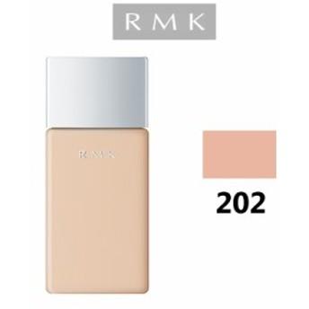 rmk ファンデーション RMK UVリクイドファンデーション 30ml 【 202 】 - 定形外送料無料 -