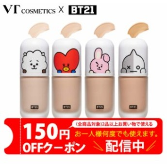 韓国コスメ VT X BTS BT21 公式商品 リキッド ファンデーション 肌に合わせて選べる4種類 RJ タタ クキ ヴァン BTSコスメ