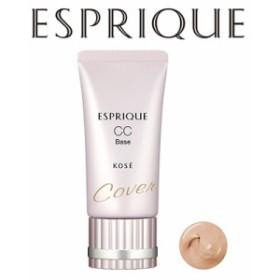 エスプリーク 下地 CCベース カバー 30g コーセー KOSE ESPRIQUE 化粧下地 ベース CCクリーム - 定形外送料無料 -