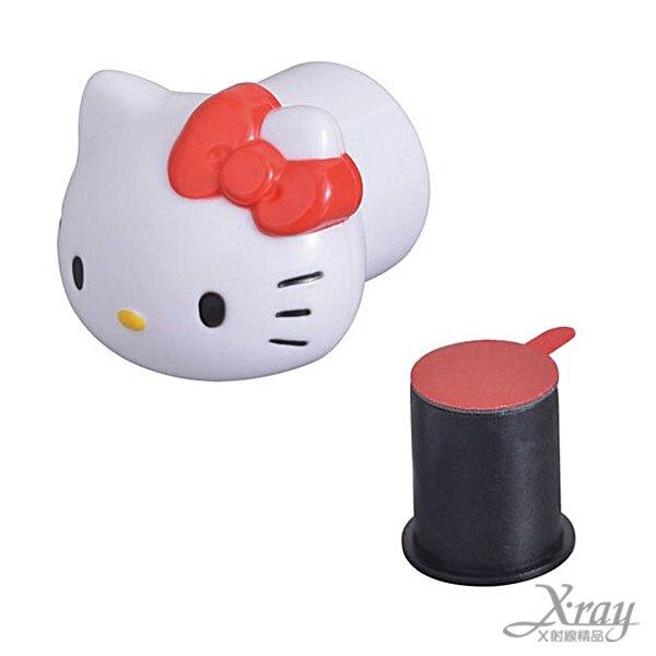 Hello Kitty 雨刷孔塞,汽車配件/車用必備,X射線【C864629】