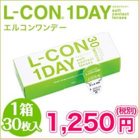 クリアコンタクト エルコンワンデー 1箱30枚入コンタクトレンズ 1日使い捨て コンタクト エルコン L-con 1day
