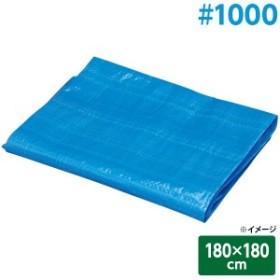 アイリスオーヤマ 軽量 ブルーシート #1000 幅180×奥行180cm B10-1818