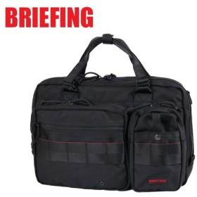 【送料無料!】ブリーフィング BRIEFING ビジネスバッグ ブリーフケース A4 LINER BRF174219 010 BLACK ブラック メンズ