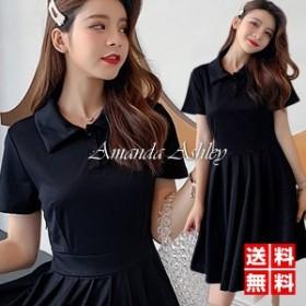 カジュアルワンピ 襟付きシンプルデザイン 半袖 フレア ミディアム 黒 ブラック スポーティー