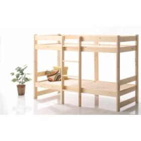 コンパクト天然木2段ベッド 〔Jeffy〕 〔ベッドフレームのみ・マットレスなし〕 セミシングル ショート丈 ナチュラル