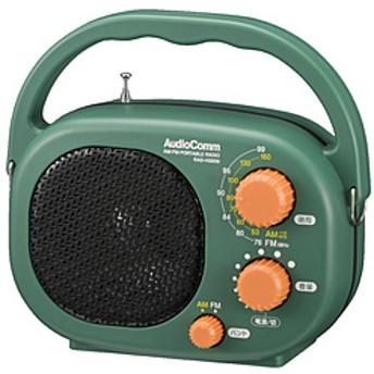 RAD-H390N ホームラジオ AudioComm [防水ラジオ /AM/FM /ワイドFM対応]