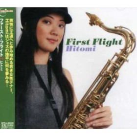 FIRST FLIGHT(中古品)