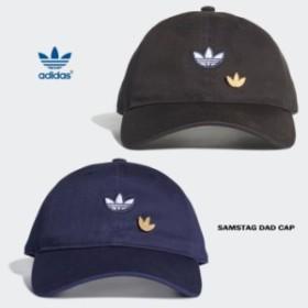 アディダス adidas 帽子 サムスタッグ ダッド キャップ SAMSTAG DAD CAP ブラック/ホワイト/ゴールドメット (DV1411) カレッジネイビー/