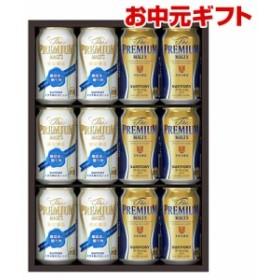 お中元 ビール ギフト サントリー DA30P ザ・プレミアムモルツ ‐輝- 夏の限定2種セット 350ml×12本入 夏贈 ギフト 贈答品 ビール お