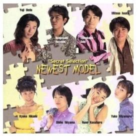 おしゃれマル秘セレクション NEWEST MODEL/(アニメーション)