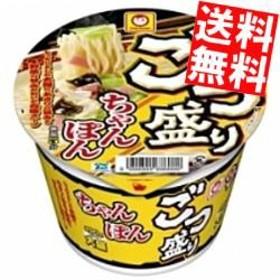 【送料無料】東洋水産 ごつ盛り ちゃんぽん 12食入[のしOK]