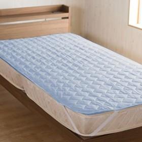 【超冷感 防ダニ抗菌防臭 ひんやり敷きパッド シングル 】接触冷感Q-max0.5 冷感敷きパッド 冷却マット 洗える寝具 ブルー