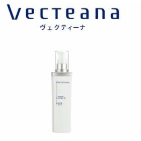 ナノモードローションN 120ml ベクティーナ ナノモードローションN 120ml ベクティーナ [ 化粧水 / VECTEANA ] -定形外送料無料-