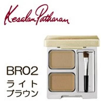 ケサランパサラン アイブロウパレット BR02 ケサランパサラン - 定形外送料無料 -