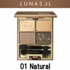 ルナソル アイシャドウ ルナソル シャインフォールアイズ 01 Natural [ LUNASOL / アイシャドウ / アイシャドー ] - 定形外送料無料 -