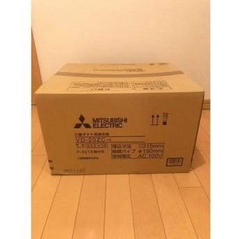 【処分特価・現品限り】 三菱 天井埋込形換気扇 VD-20ZC10