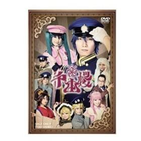 DVD/音楽劇 千本桜