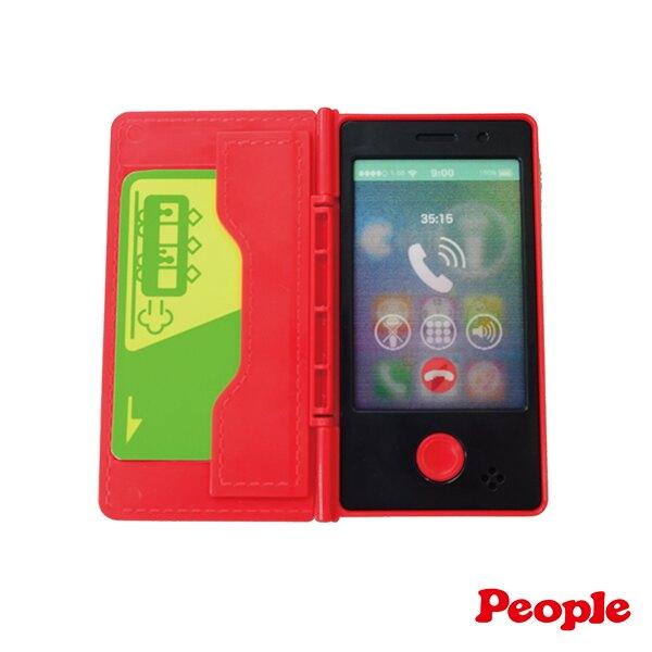 People 寶寶的iT手機玩具UB067★衛立兒生活館★