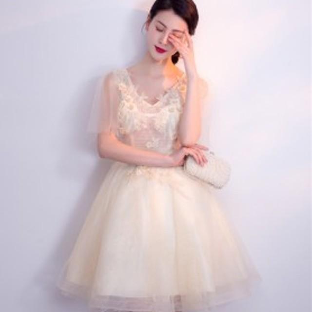 ウエディングドレス レディース ノースリーブ 花嫁ドレス オシャレ Vネック パーティドレス 演奏会ドレス 素敵な ショートドレス