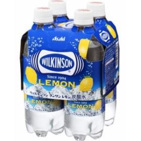 ウィルキンソン タンサン レモン マルチパック(500mL4本入)[国内ミネラルウォーター]