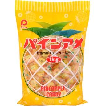 パイン パインアメ (1kg)