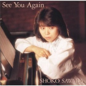 See You Again(中古品)