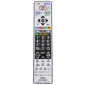 【中古】三菱電機 液晶テレビリモコン RL19101