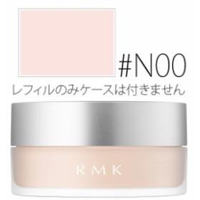 RMK トランスルーセント フェイスパウダー (レフィル)【#N00】 SPF13/PA++ 6.5g【W_32】