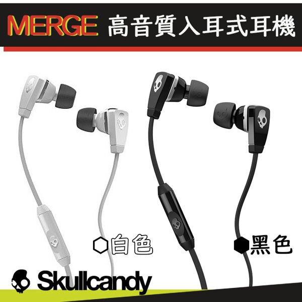 骷髏頭【美國潮牌Skullcandy】線控音樂耳機 LG V10 G4 K10 G4 Stylus D486 G4 Beat G5 K7 G3【原廠盒裝公司貨】