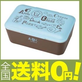 竹中 日本製 お弁当箱 ABC メンズスランチ 1段 ブルー 900ml T-66436