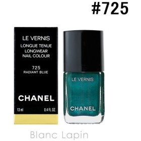 シャネル CHANEL ヴェルニロングトゥニュ #725 ラディアント ブルー 13ml [597257]