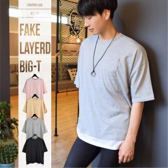 Tシャツ - NEVEREND CREATION CUBE 裾フェイクレイヤード 半袖 ビッグ Tシャツ 8403-256