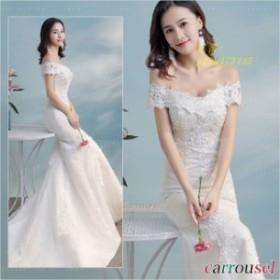 花嫁ドレス ウェディングドレス 結婚式 ノースリーブワンピース 着痩せ 身