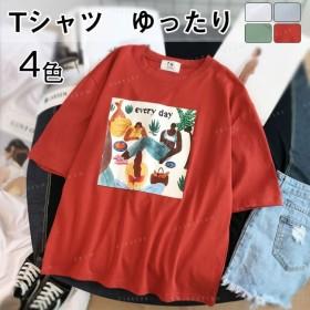半袖tシャツ レディースTシャツ 人気トップス カジュアル プリントtシャツ