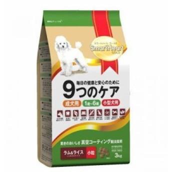 スマートハートゴールド 9つのケア 犬用 ラム&ライス 小粒 3kg