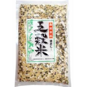 五穀米 400g 通販 雑穀米 なまため 祝 ギフト 後払い決済  人気 ヘルシー 健康 食品 自然食品 お中元 常温  5298