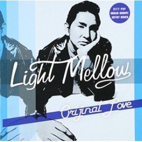 Light Mellow オリジナル・ラブ(中古品)