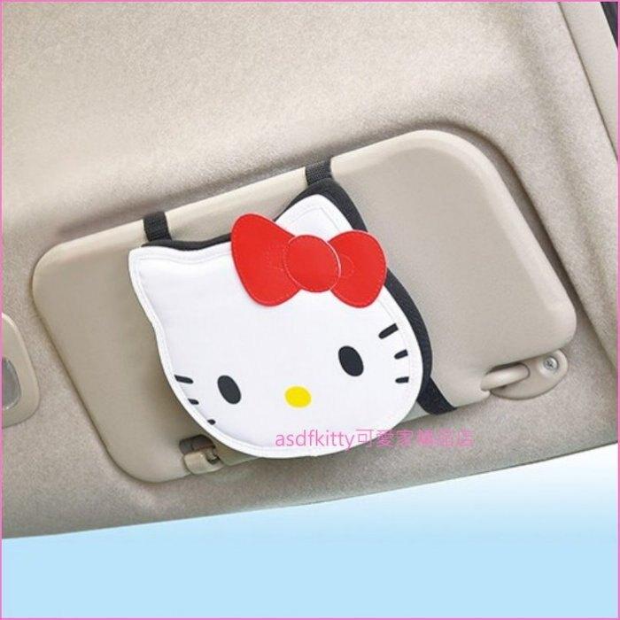 asdfkitty可愛家☆KITTY頭型白色車用前座遮陽板收納袋附鏡子-日本正版商品
