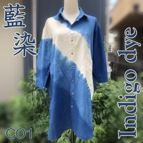 藍染 Indigo インディゴ シャツ ロング ワンピース 夏 ライン C01